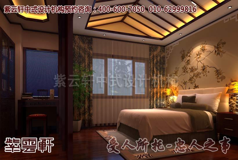 古典风格别墅中式装修之卧室效果图