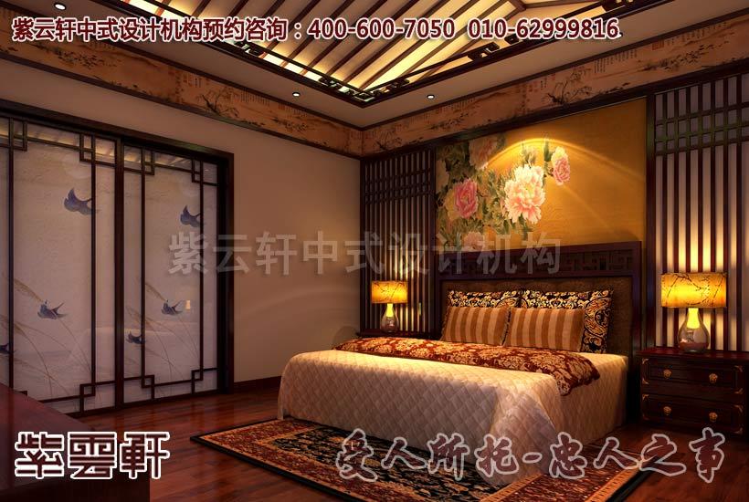北京豪宅别墅中式装修之卧室及书房效果图