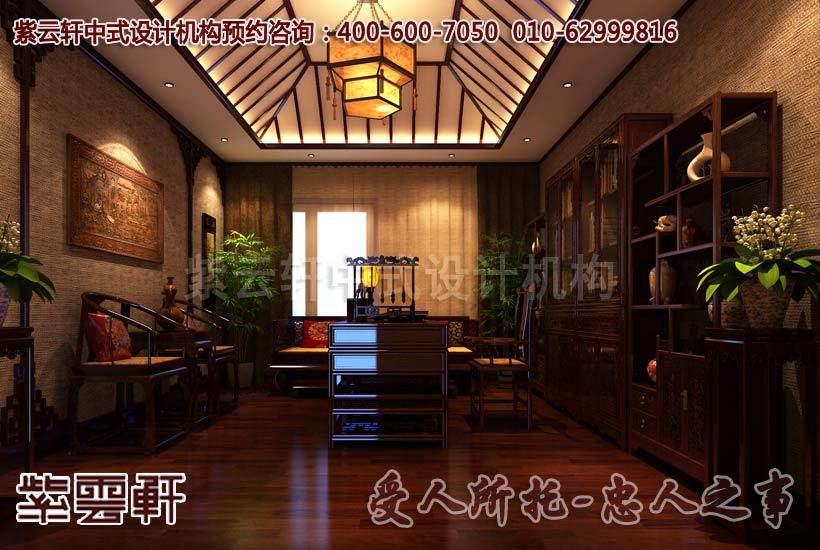 北京豪宅別墅中式裝修之臥室及書房效果圖