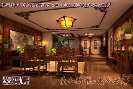 顺义家装中式装修之客厅及餐厅效果图