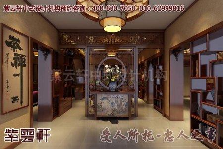 武汉茶餐会所中式装修之玄关及前厅效果图