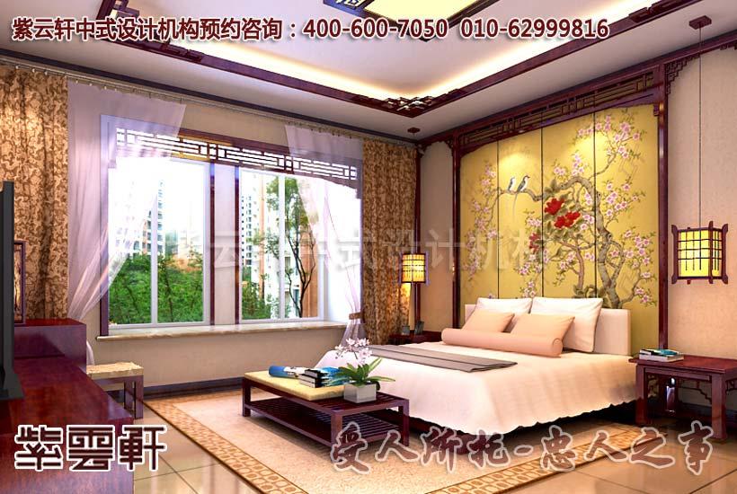 别墅中式风格装修之卧室效果图赏析