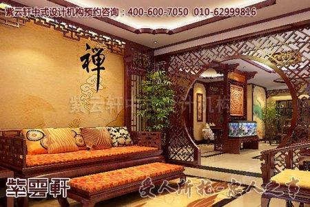 新中式风格别墅装修之茶室效果图赏析