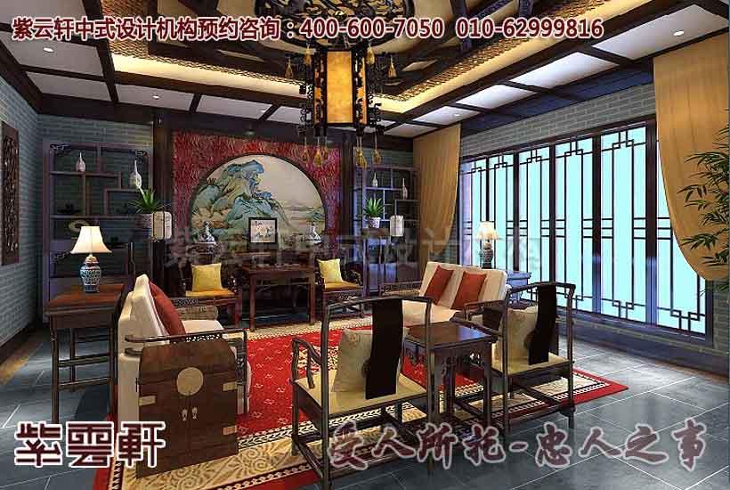 简约中式风格别墅装修之客厅效果图赏析