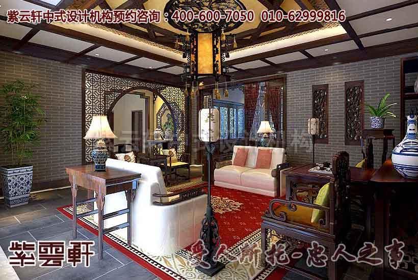 紫云轩中式装修效果图
