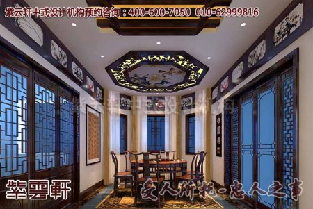 tag:别墅中式装修-紫云轩中式设计图库