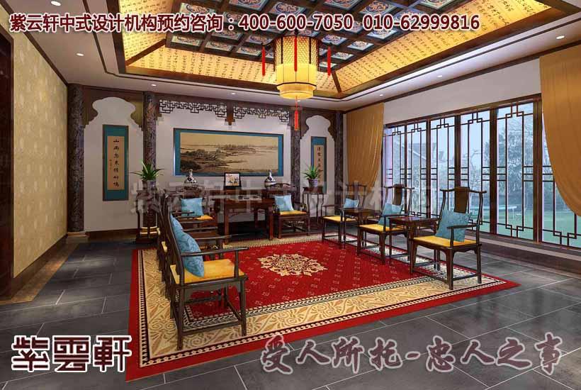 现代中式风格别墅装修之客厅效果图赏析