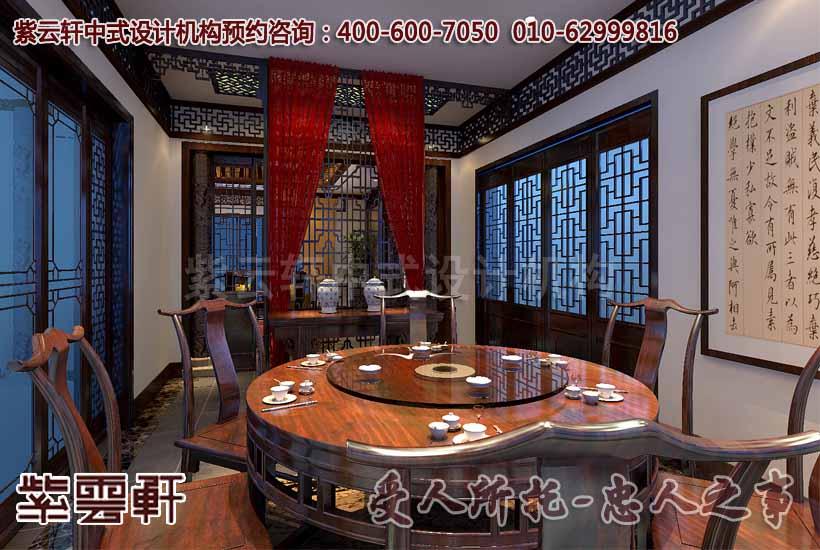 現代中式別墅裝修之餐廳及棋牌室效果圖
