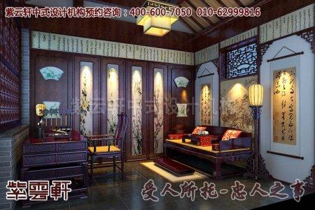 私家庭院中式装修之书房及书画室效果图
