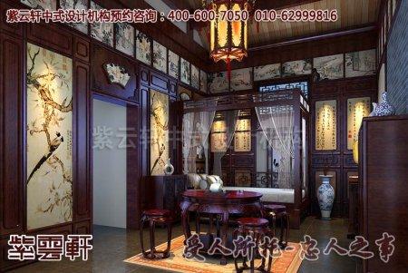 古典风私家庭院中式装修之卧室效果图
