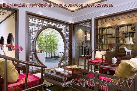简约风格别墅中式装修之客厅及餐厅效果图