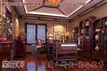 古典中式风格别墅装修之书房效果图图片