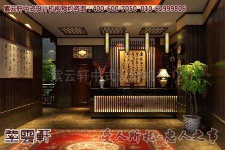 古典风格酒店中式装修之前厅效果图赏析