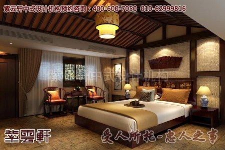 高端舒适酒店中式装修之客房效果图赏析