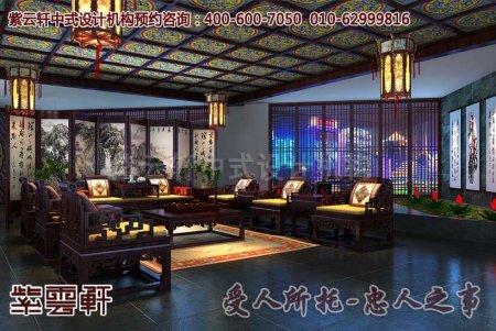 南昌古典中式会所装修效果图—会客厅