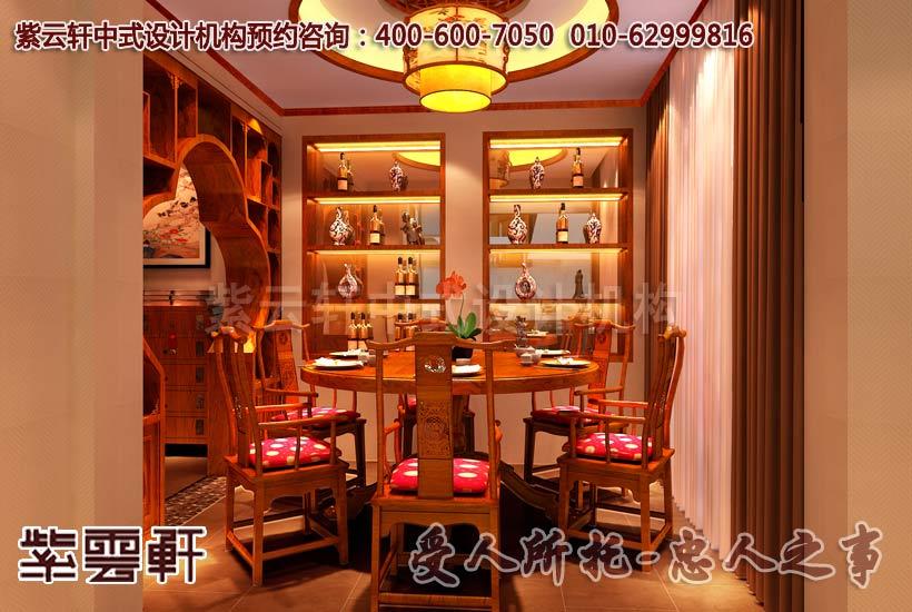 现代中式风格别墅装修之餐厅图片