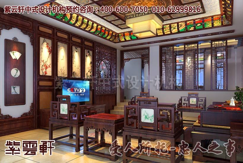 别墅中式装修之前厅及客厅效果图