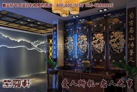 酒店中式装修之前厅及走廊效果图