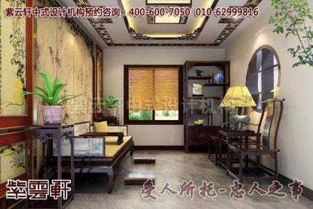 别墅中式装修之茶室及书房效果图片赏析