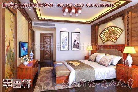 豪宅别墅中式装修之卧室图片赏析