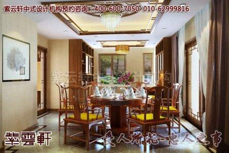 别墅中式装修之餐厅及茶室图片赏析