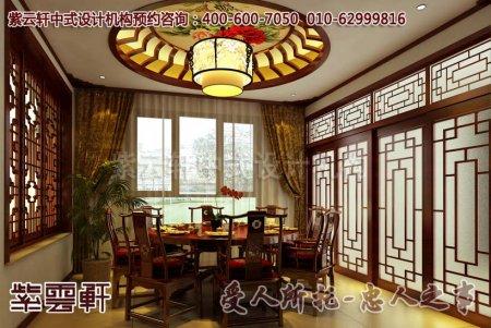 复式别墅中式装修之餐厅及茶室效果图片