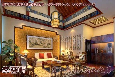 四合院中式装修之客厅效果图片赏析