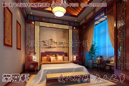 古典风庭院中式装修之卧室及书房效果图