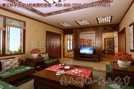 别墅中式装修之客厅及茶室效果图赏析