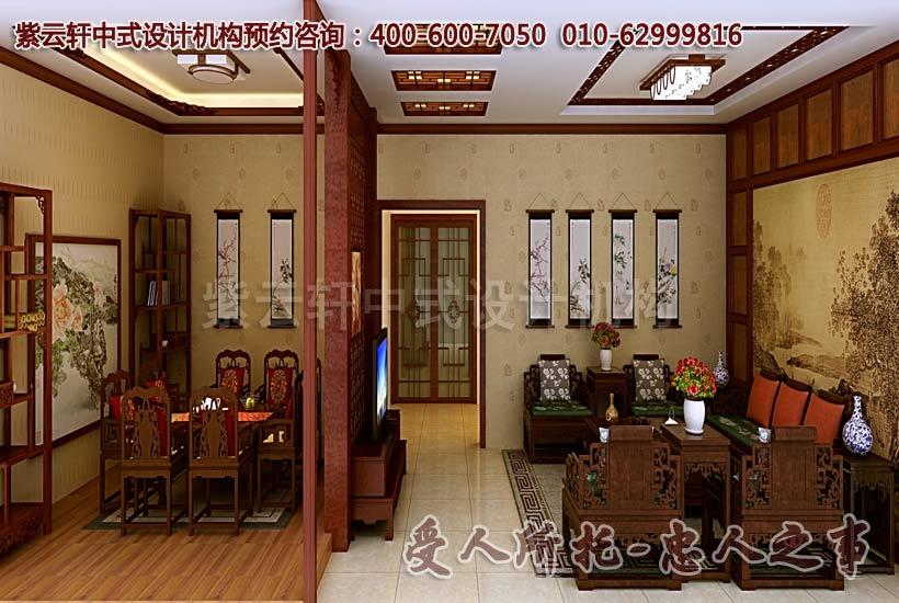 别墅中式装修之客厅及茶室效果图赏析_紫云轩中式设计