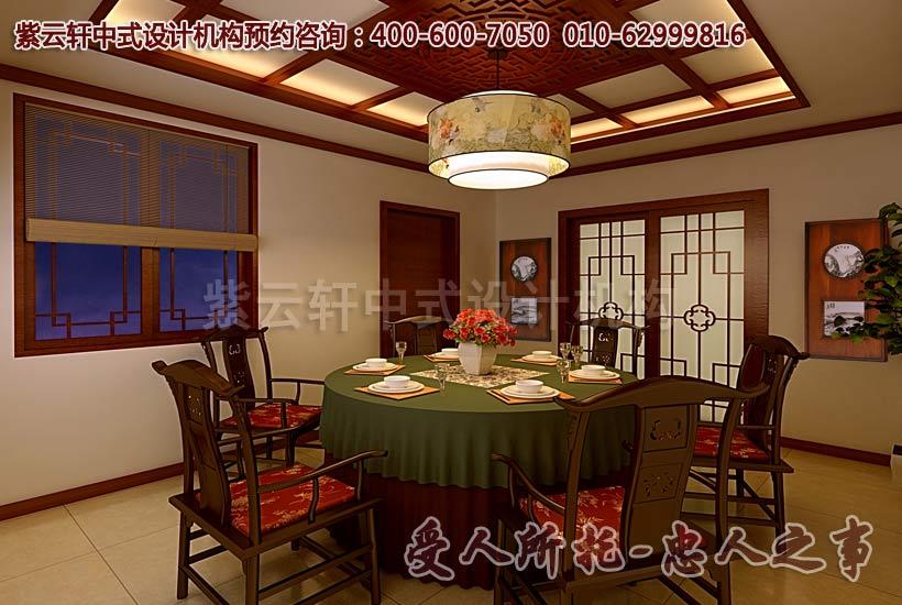 简约风格别墅中式装修餐厅及书房效果图_紫云轩中式