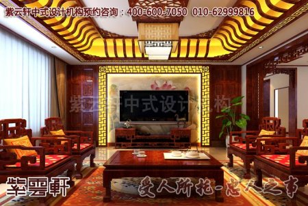 哈尔滨别墅中式装修之客厅及餐厅效果图