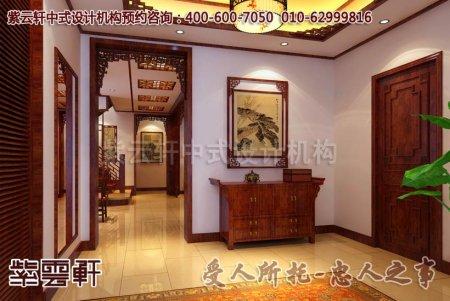 别墅中式装修之玄关及餐厅效果图片