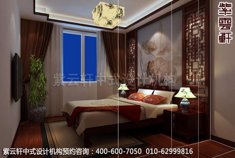 东坝四合院中式装修次卧室效果图 2p_紫云轩中式设计