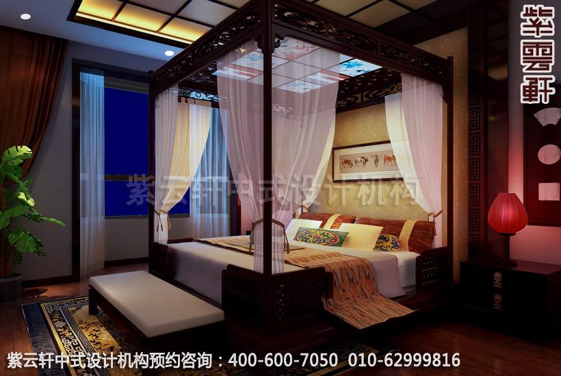 东坝四合院中式装修主卧室效果图 2p_紫云轩中式设计图片