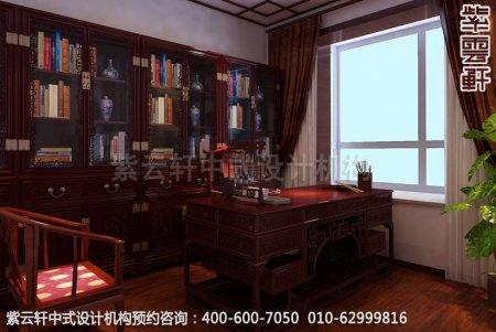 东坝四合院中式装修书房效果图