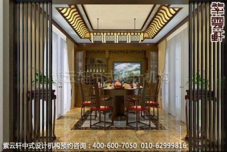 浙江金华别墅古典中式装修餐厅效果图