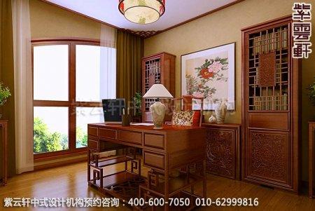 书房中式装修-书房装修效果图2_紫云轩中式设计图库