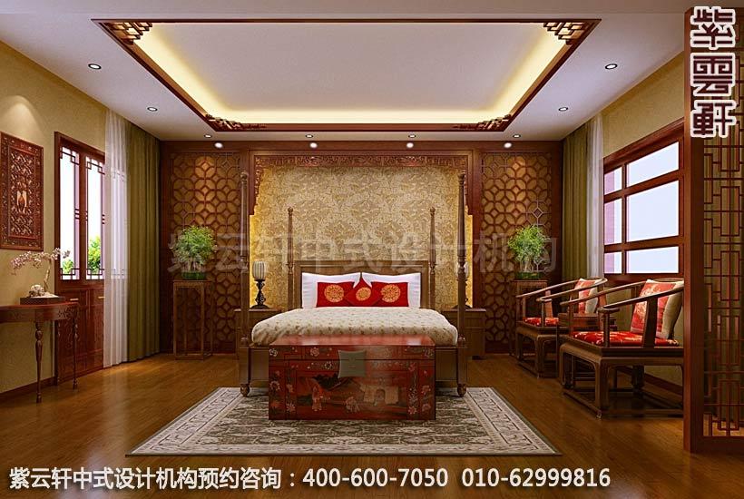 張家港張總住宅古典中式裝修之主臥室效果圖