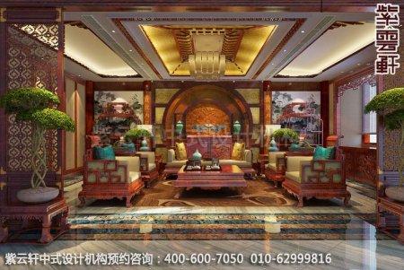 古典风格装修,章总豪宅别墅中式装修之客厅装修效果图