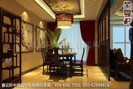 复式楼简约古典装修,盘锦黄女士中式装修之餐厅装修效果图