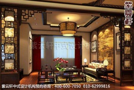 复式楼简约古典装修,盘锦黄女士中式装修之二层会客室装修效果图