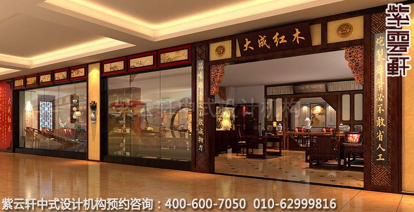公装设计-红木家具商场展厅中式装修-正门装修效果图图片