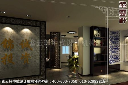 公装设计-渭南办公室中式装修-办公区装修效果图