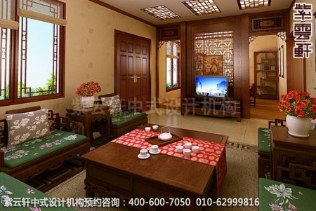 客厅中式装修设计-客厅装修效果图赏析