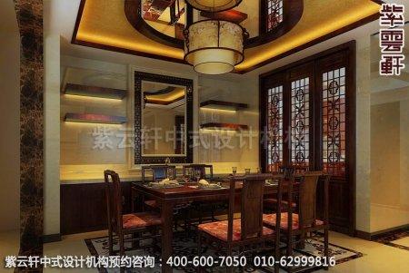 中式装修效果图,现代中式风格餐厅中式装修效果图