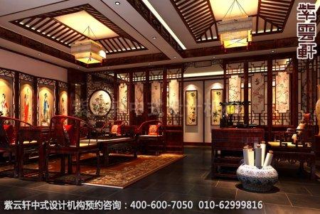 简约古典店面展厅-甘肃定边办公会所办公室中式装修效果图