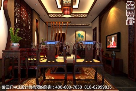 简约古典店面展厅-甘肃定边办公会所起居室中式装修效果图