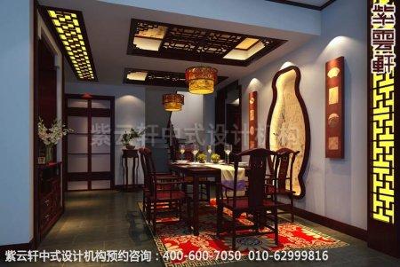 餐厅中式装修效果图 相关