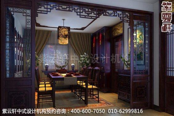 传统文化神韵的新中式风格设计-别墅中式装修之餐厅装修效果图